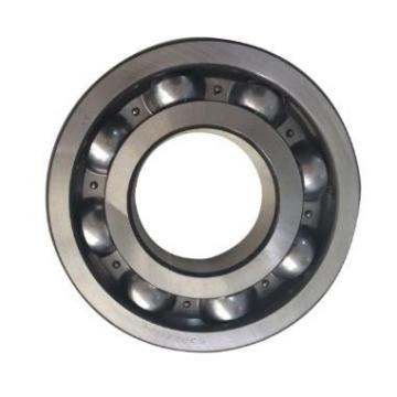 35 mm x 80 mm x 21 mm  NACHI NJ307EG Cylindrical roller bearing